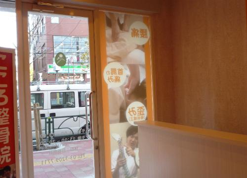 リブラクリニック新宿院 【病院口コミ検索Caloo・ …